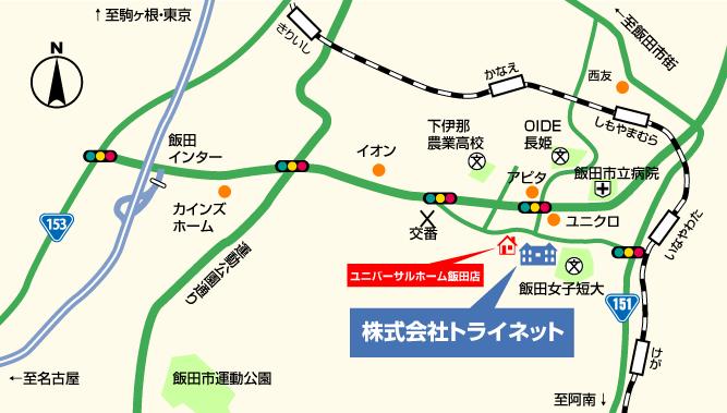 トライネット地図